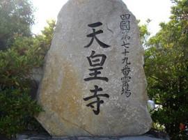f:id:kenchi555:20091011160611j:image