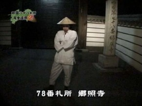 f:id:kenchi555:20091011195854j:image