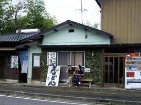f:id:kenchi555:20091012060453j:image