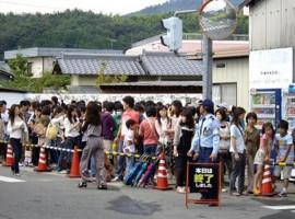 f:id:kenchi555:20091012060757j:image