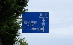 f:id:kenchi555:20091012060931j:image