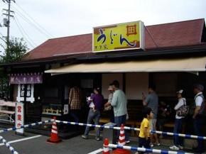 f:id:kenchi555:20091012061052j:image