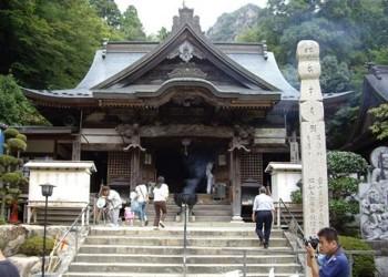f:id:kenchi555:20091012071358j:image