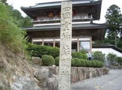 f:id:kenchi555:20091012071402j:image