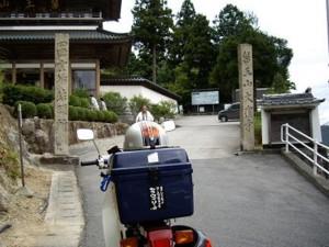 f:id:kenchi555:20091012071455j:image