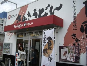 f:id:kenchi555:20091012072048j:image