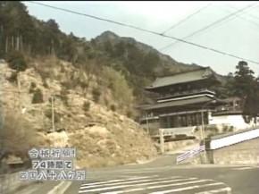 f:id:kenchi555:20091012081530j:image