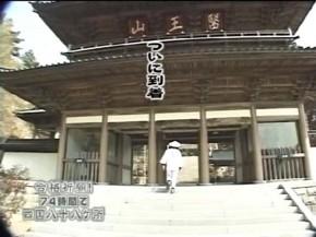 f:id:kenchi555:20091012081648j:image