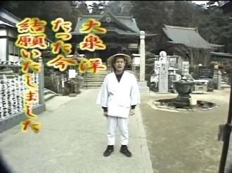 f:id:kenchi555:20091012081733j:image