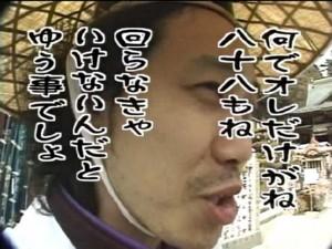 f:id:kenchi555:20091012081821j:image