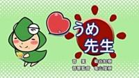 f:id:kenchi555:20091017225625j:image