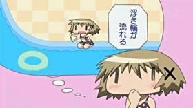 f:id:kenchi555:20091017232225j:image