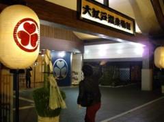 f:id:kenchi555:20100103221925j:image