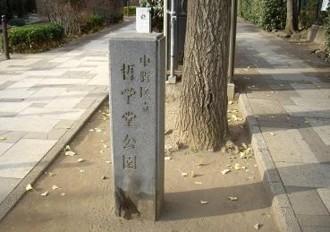 f:id:kenchi555:20100103222252j:image
