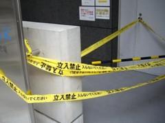 f:id:kenchi555:20100103222614j:image