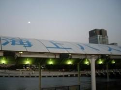 f:id:kenchi555:20100103223743j:image