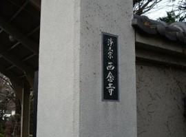 f:id:kenchi555:20100104071050j:image