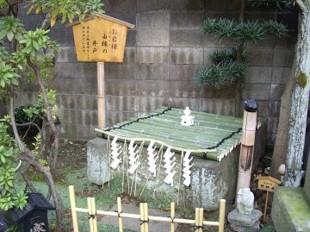 f:id:kenchi555:20100104091126j:image
