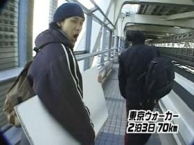 f:id:kenchi555:20100104122346j:image