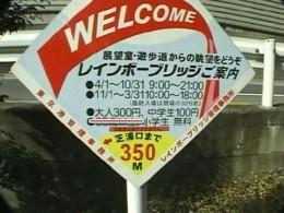 f:id:kenchi555:20100104122921j:image