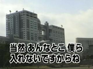 f:id:kenchi555:20100104123643j:image