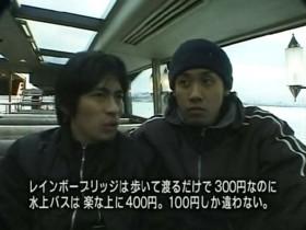 f:id:kenchi555:20100104123956j:image