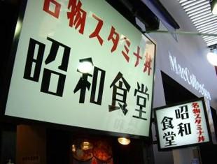 f:id:kenchi555:20100106202803j:image
