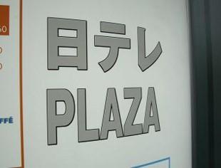 f:id:kenchi555:20100106211215j:image