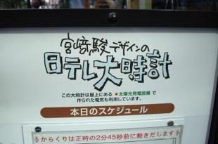 f:id:kenchi555:20100106211451j:image