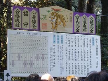 f:id:kenchi555:20100106211917j:image