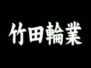 f:id:kenchi555:20100107073837j:image