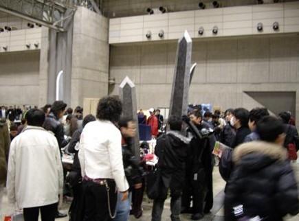 f:id:kenchi555:20100208230440j:image