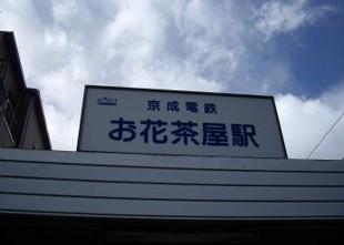 f:id:kenchi555:20100210051930j:image