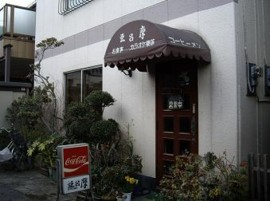 f:id:kenchi555:20100210052032j:image