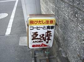f:id:kenchi555:20100210052036j:image