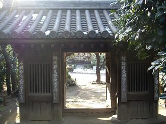 f:id:kenchi555:20100210062054j:image