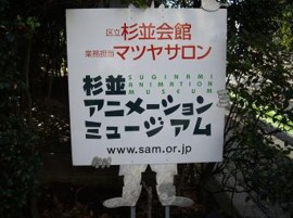 f:id:kenchi555:20100210062947j:image