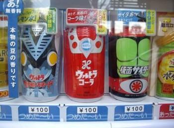 f:id:kenchi555:20100210063327j:image
