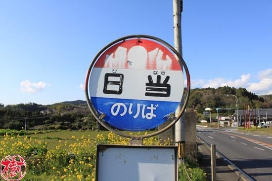 f:id:kenchi555:20100329163904j:plain