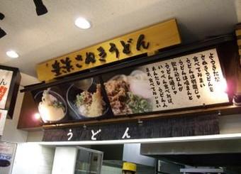 f:id:kenchi555:20100402205746j:image