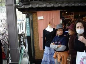 f:id:kenchi555:20100403235521j:image