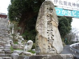 f:id:kenchi555:20100404002844j:image