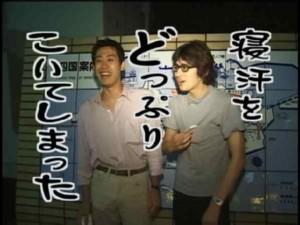 f:id:kenchi555:20100404010218j:image