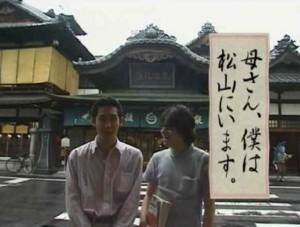 f:id:kenchi555:20100404010706j:image