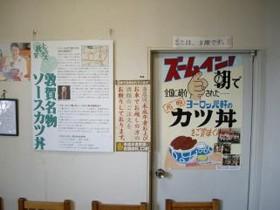 f:id:kenchi555:20100621213014j:image