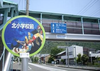 f:id:kenchi555:20100622073429j:image