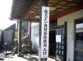f:id:kenchi555:20100628055720j:image