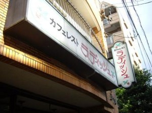 f:id:kenchi555:20100828205520j:image