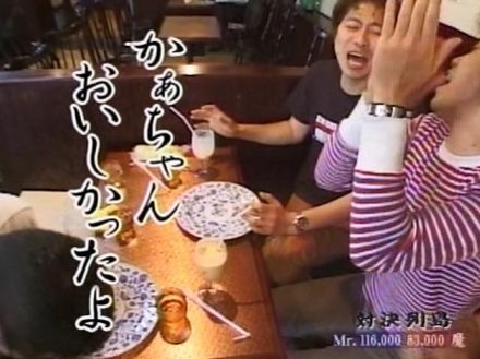 f:id:kenchi555:20100829074208j:image