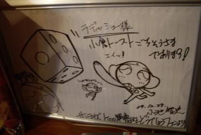 f:id:kenchi555:20100829083159j:image